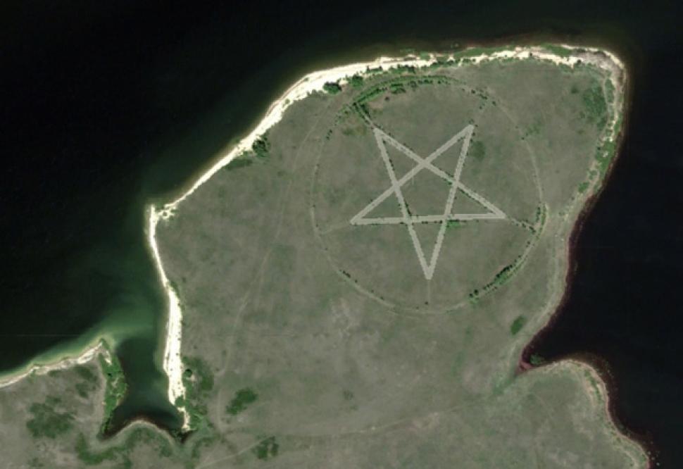 pentagram in Kazakhstan