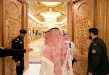 familia Real Saudí