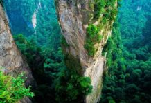 montañas de Tianzi