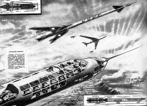 hay aviones nucleares