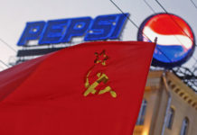 flota militar de Pepsi