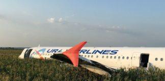 Aterrizaje Forzoso de un Airbus-321