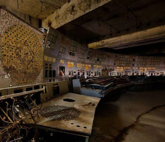 sala de control del reactor 4