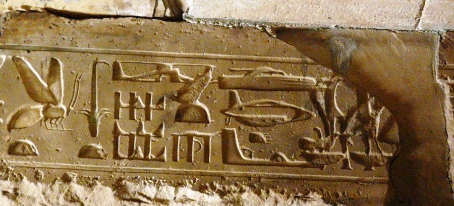 jeroglíficos misteriosos
