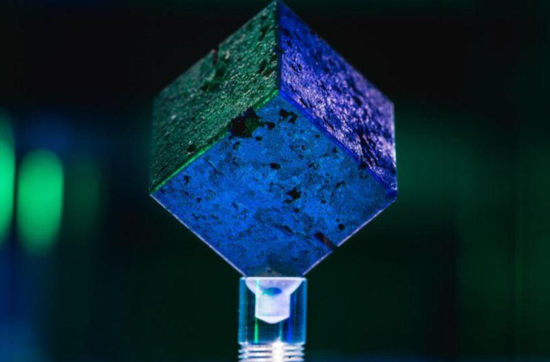 cubo de uranio